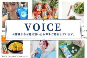 top_voice_melodian
